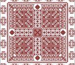 Подушка вышивка славянский орнамент