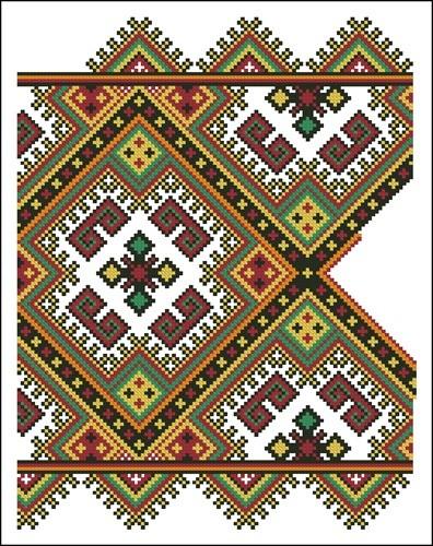 Украинские орнаменты 47