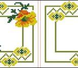 Бискорню с желтыми цветами