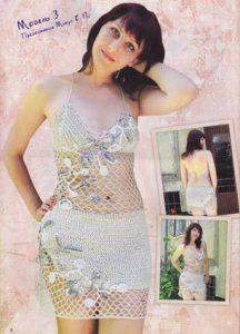 Красивое платье крючком с сеточкой