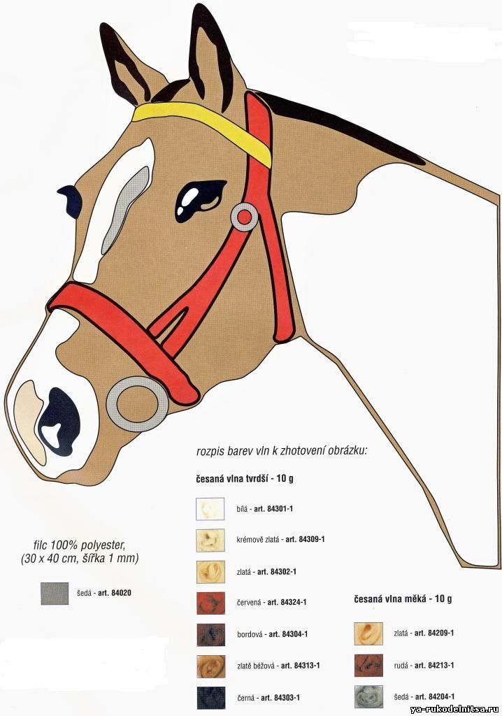 Лошадь вышивка гладью схема