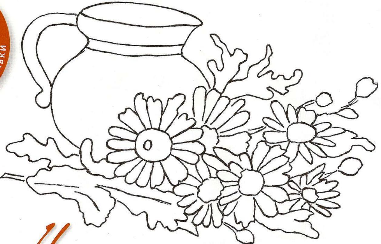 Натюрморт с цветами схема гладью вышивка 2