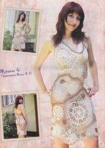 Платье в технике наборных кружев