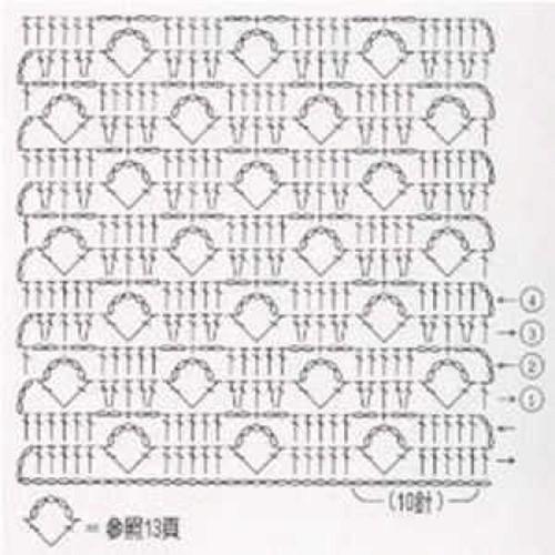 Простой узор крючком №1217 (схема)