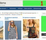 Реклама на сайте MyPatterns.ru