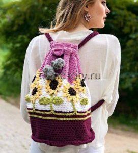 Рюкзак крючком с подсолнухами