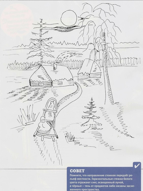 Зимний пейзаж вышивка гладью схема