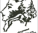 А.С. Пушкин (контурная вышивка)
