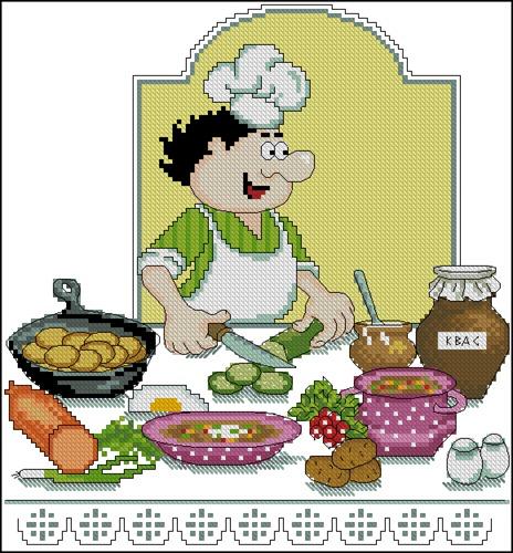 "Поваренок ""Люблю готовить"""