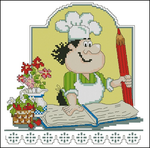 "Поваренок ""Книга рецептов"""