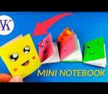 ВИДЕО: Как сделать мини-блокнот оригами?